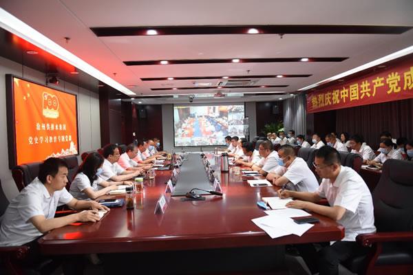 沧州供排水集团 组织开展党史学习教育专题党课