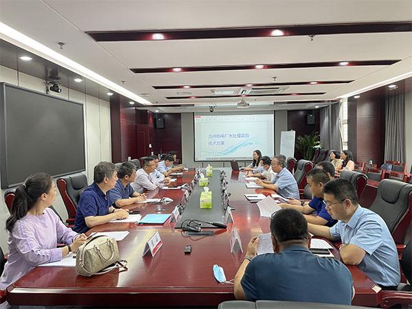 沧州供排水公司与沧州华润热电公司开展业务合作洽谈